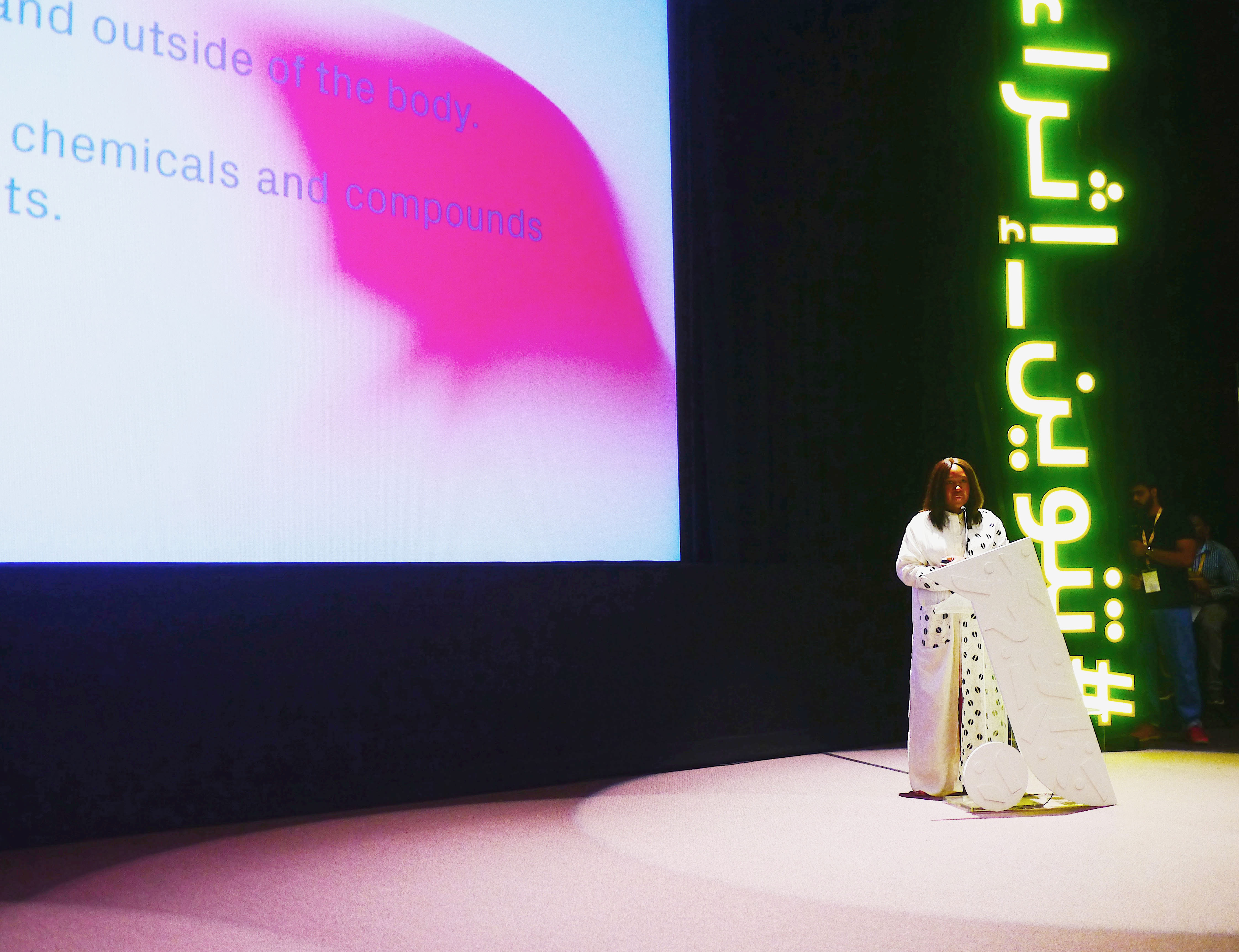 Natsai Audrey Chieza speaking at Ithra's Tanween 2018 on biodesign as a transitional industry.